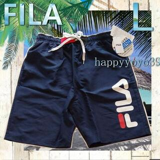 フィラ(FILA)の新品L FILA 紺フィラ ロゴ 紳士メンズ サーフパンツ水着ハーフパンツ海パン(水着)