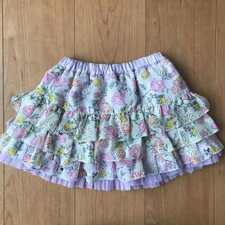 ニットプランナー(KP)のKP♡ニットプランナーリバーシブルスカート100cm(スカート)