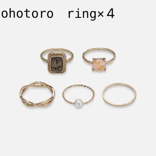 オオトロ(OHOTORO)のohotoro リングセット3本(ゴールド)(リング(指輪))