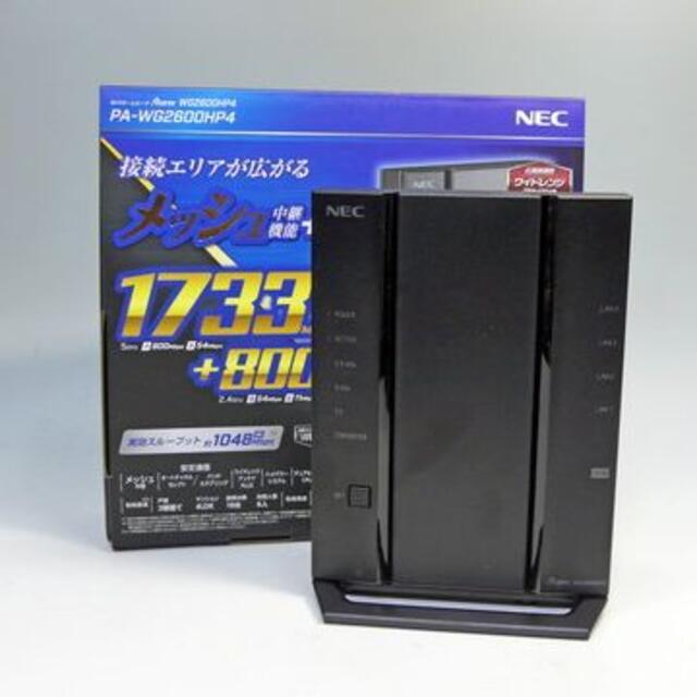 NEC(エヌイーシー)のAterm WG2600HP4 PA-WG2600HP4 スマホ/家電/カメラのPC/タブレット(PC周辺機器)の商品写真