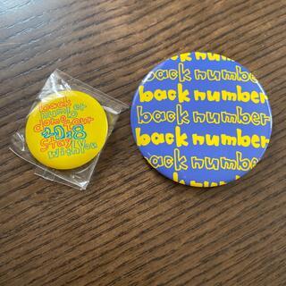 BACK NUMBER - backnumber 缶バッジ