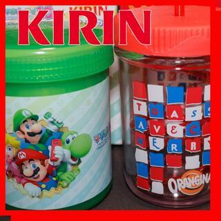 キリン(キリン)のキリン シャーベットメーカー(2個)+オランジーナ ジャーマグ(2個)子供向き(グラス/カップ)