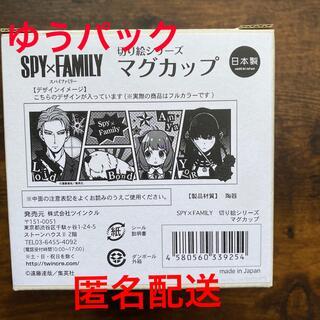 シュウエイシャ(集英社)のSPY×FAMILY スパイファミリー 切り絵シリーズ マグカップ(グラス/カップ)