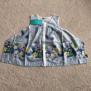 ハッカキッズ(hakka kids)の新品 ハッカキッズ 120(Tシャツ/カットソー)