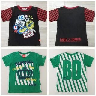 BABYDOLL - ベビードール キッズ Tシャツ 120 グリーン babydoll