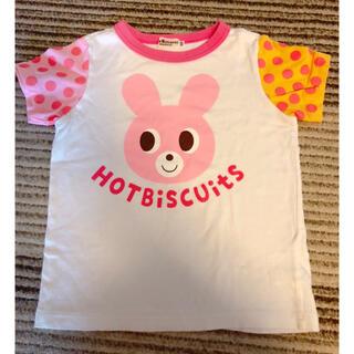 mikihouse - ミキハウス ホットビスケッツTシャツ100サイズ
