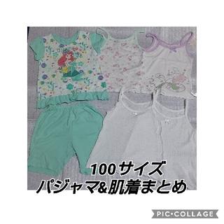 ニシマツヤ(西松屋)の100サイズ アリエルパジャマ & 肌着まとめ(パジャマ)