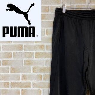 プーマ(PUMA)の●プーマ● ジャージパンツ ビッグサイズ サイドライン ブラック ホワイト(その他)