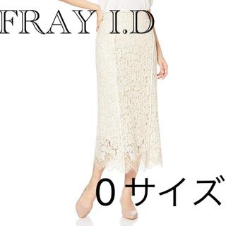 FRAY I.D - FRAY I.D バイカラーレーススカート