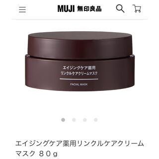 MUJI (無印良品) - エイジングケア薬用リンクルケアクリームマスク 80g