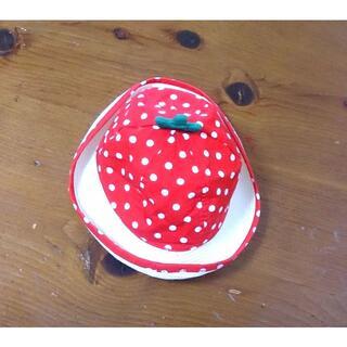 ニシマツヤ(西松屋)のベビー いちご帽子 48cm (帽子)