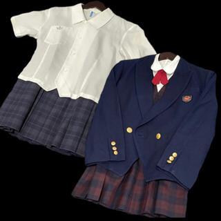 高校 制服 【指定】 ⚠最終価格⚠おまけ付き(衣装一式)