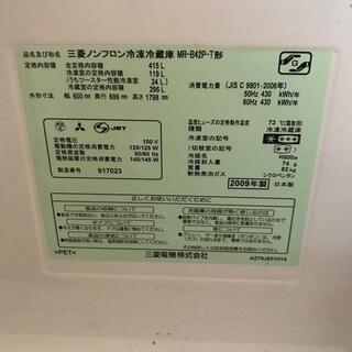 ミツビシ(三菱)の三菱ノンフロン冷凍冷凍庫 MR-B42P-T(冷蔵庫)