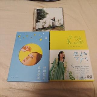 新垣結衣 DVD,CD 3点セット(女性タレント)