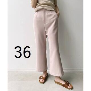 アパルトモンドゥーズィエムクラス(L'Appartement DEUXIEME CLASSE)のアパルトモン Lisiere Cropped Pants ピンク 36(クロップドパンツ)