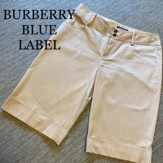 バーバリーブルーレーベル(BURBERRY BLUE LABEL)のBURBERRY BLUE LABEL バーバリーブルーレーベル ハーフパンツ(ハーフパンツ)