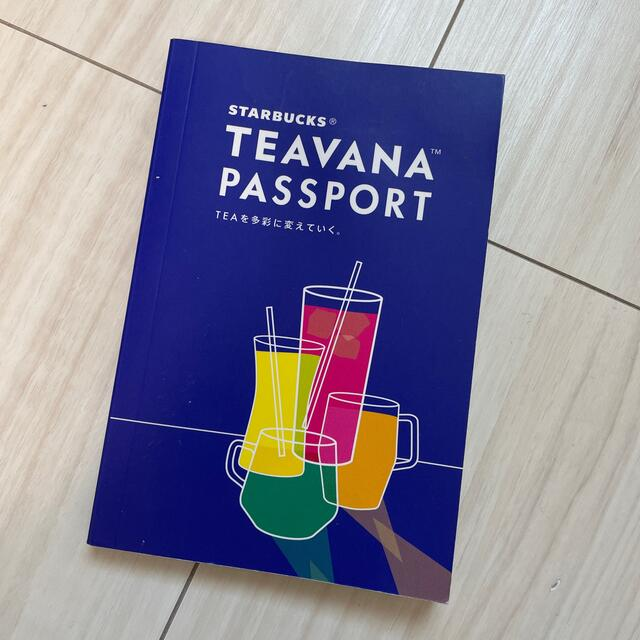 Starbucks Coffee(スターバックスコーヒー)のStarbucks TEAVANA パスポート エンタメ/ホビーのコレクション(ノベルティグッズ)の商品写真