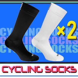 ⭐新品 サイクルソックス 2足割引セット (ブラック、ホワイト) ロードバイク(ウエア)