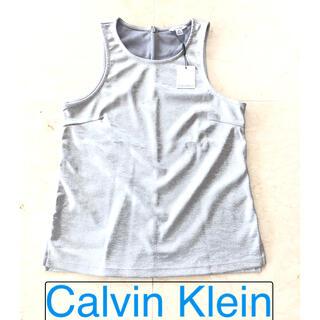 カルバンクライン(Calvin Klein)の値下 新品 カルバンクライン Calvin Klein シルバー タンクトップ(タンクトップ)