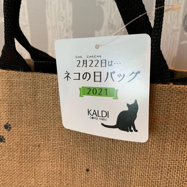 KALDI(カルディ)のKALDI 猫の日バック レディースのバッグ(トートバッグ)の商品写真