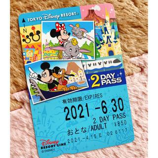ディズニー(Disney)の東京ディズニーリゾート/リゾートライン/リゾートライナー/2dayパス(鉄道乗車券)