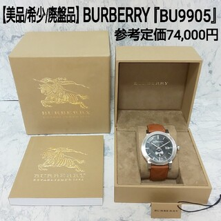 バーバリー(BURBERRY)の【美品/希少】BURBERRY バーバリー 腕時計 ノバチェック BU9905(腕時計(アナログ))