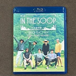 ボウダンショウネンダン(防弾少年団(BTS))の<Blu-ray>BTS IN THE SOOP2枚セット(ドキュメンタリー)