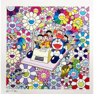 タイムマシンでレッツゴー 村上隆 ドラえもん 版画(版画)