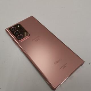 SAMSUNG - Galaxy Note20 Ultra 5G 256 GBドコモ SIMフリー