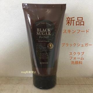 スキンフード(SKIN FOOD)の新品 スキンフード SKINFOOD ブラックシュガー スクラブフォーム 洗顔料(洗顔料)