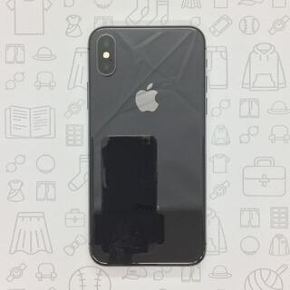 アイフォーン(iPhone)の【B】iPhone X/64GB/356740087273265(スマートフォン本体)