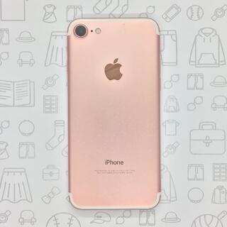 アイフォーン(iPhone)の【B】iPhone 7/32GB/355337085691282(スマートフォン本体)
