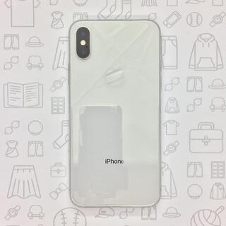 アイフォーン(iPhone)の【B】iPhone XS/256GB/357232098485624(スマートフォン本体)