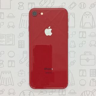 アイフォーン(iPhone)の【A】iPhone 8/64GB/352996095996057(スマートフォン本体)