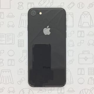 アイフォーン(iPhone)の【B】iPhone 8/64GB/352996094557454(スマートフォン本体)