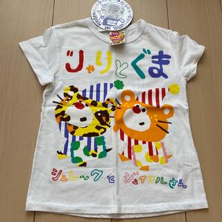 ジャム(JAM)のJAM じゃりぐま Tシャツ 120(Tシャツ/カットソー)