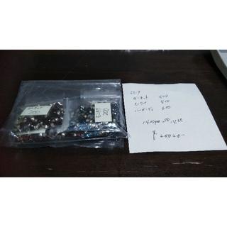 貴和製作所 - SS19スワロフスキー3カラー2万円相当→2400円・在庫1