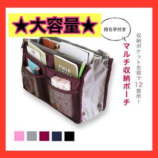 【新品】マルチ収納ポーチ(旅行用品)