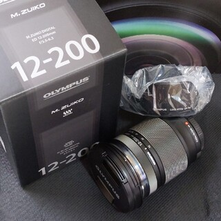OLYMPUS - OLYMPUS M.ZUIKO DIGITAL ED 12-200mm