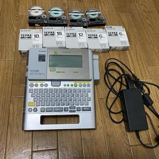 キングジム - テプラSR750 セット