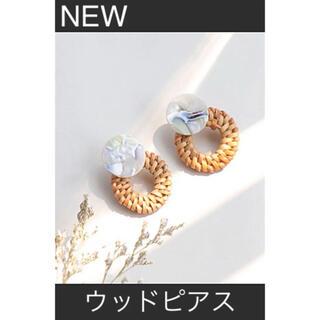 ショップニコニコ(Shop NikoNiko)の711 新品 ショップニコニコ ウッドサークル ピアス サックスブルー(ピアス)
