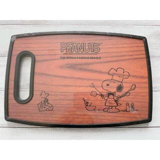 スヌーピー まな板 カッティングボード(キッチン小物)