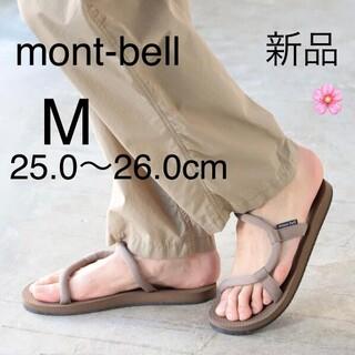 mont bell - 送料無料 別注 モンベル Mサイズ ソックオンサンダル ブラウン  即日発送