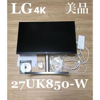 エルジーエレクトロニクス(LG Electronics)の美品 LG 4Kモニター 27UK850-W (ディスプレイ)