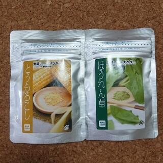 離乳食 野菜パウダー とうもろこし ほうれん草(野菜)