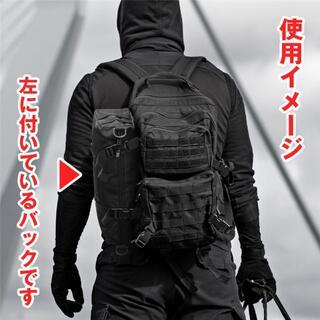 タクティカル・ミリタリーモールバック【新品未使用品】(カスタムパーツ)