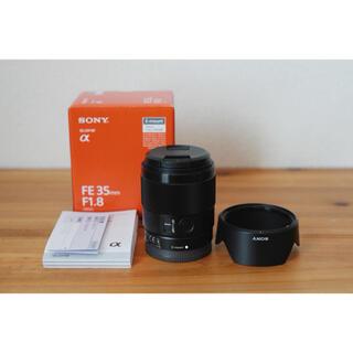 ソニー(SONY)のSONY FE35mmF1.8 ソニーEマウント SEL35F18F(レンズ(単焦点))