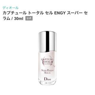 Dior - Dior ディオール カプチュールトータルセルENGY スーパーセラム 美容液