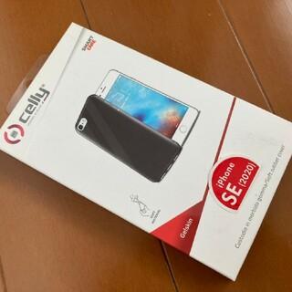 アイフォーン(iPhone)のiphone8 se se2 2020 第2世代 マットブラック ソフト ケース(iPhoneケース)