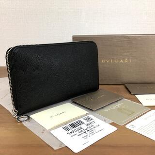 ブルガリ(BVLGARI)の未使用品 BVLGARI ラウンドファスナー長財布 黒 166(長財布)